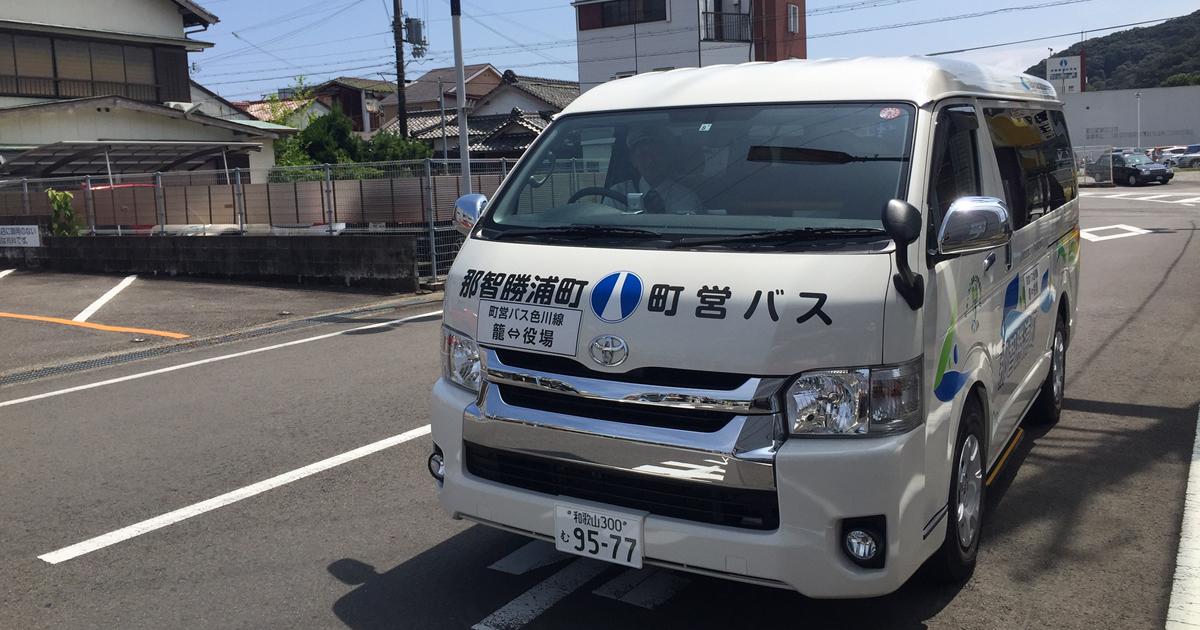 Town Bus:Irokawa Line