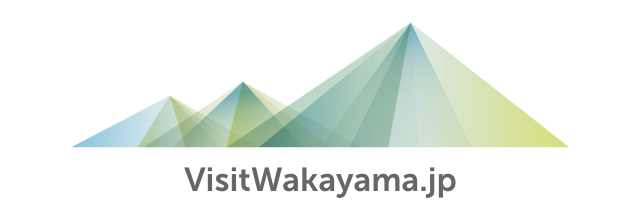 The Official Wakayama Travel Guide