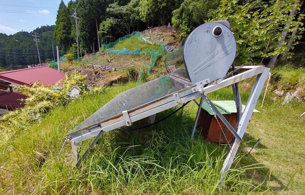 太陽光温水器の画像