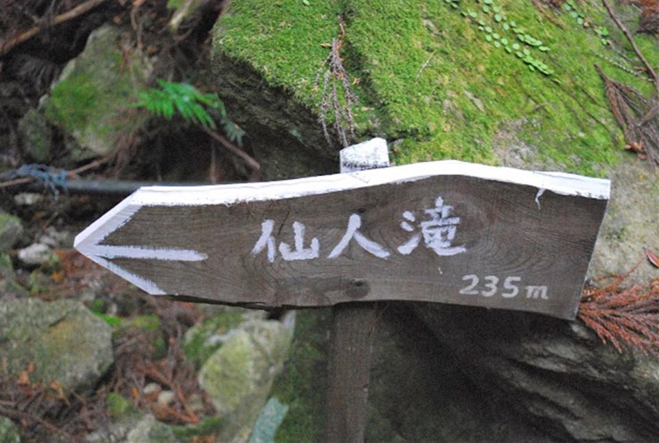 http://irokawamura.com/news/about/jugemu025.jpg