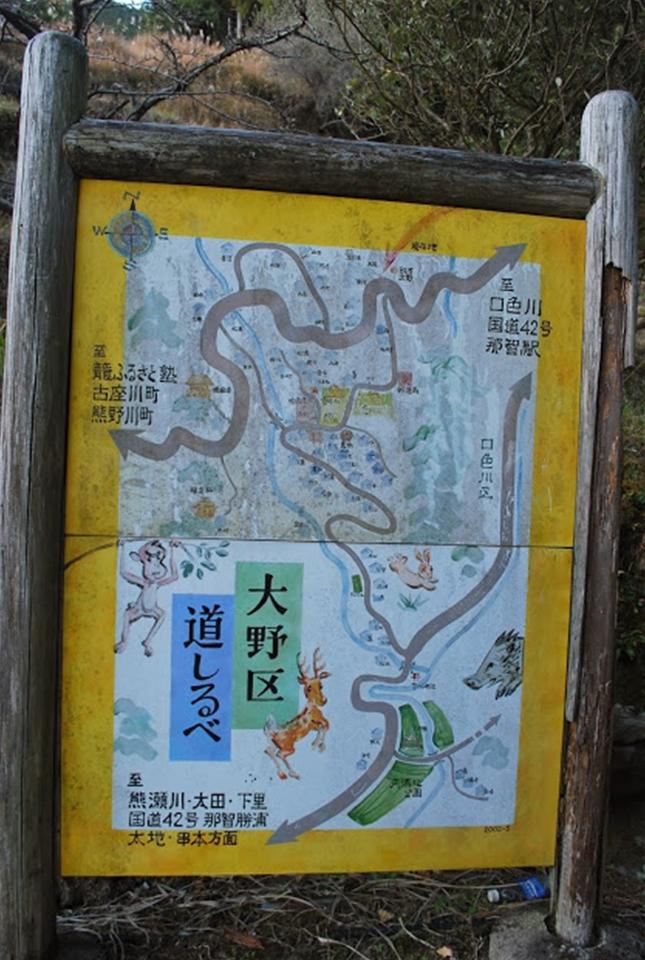 http://irokawamura.com/news/about/jugemu216.jpg