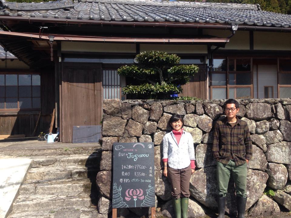 http://irokawamura.com/news/about/r01.jpg