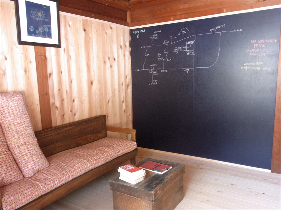 http://irokawamura.com/news/about/room03.jpg